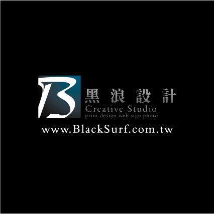 品牌形象|黑浪設計