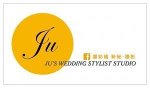 攝彩橘新秘、攝影 新娘秘書|婚禮攝影|自助婚紗|